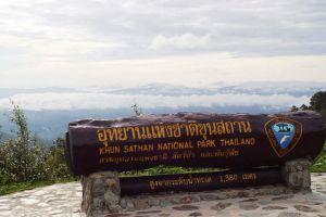 Khun-Sathan-National-Park-Nan-Thailand-05.jpg