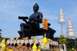 King-Ramkhamhaeng-Monument-Sukhothai-Thailand-02.jpg