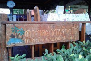 Ko-Kut-Ao-Phrao-Beach-Resort-Koh-Kood-Thailand-Entrance.jpg