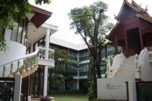 Kodchasri-Thani-Hotel-Chiang-Mai-Thailand-Entrance.jpg