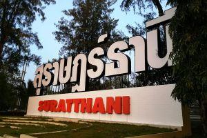 Koh-Lamphu-Public-Park-Suratthani-Thailand-03.jpg