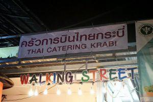 Krabi-Town-Walking-Street-Thailand-07.jpg