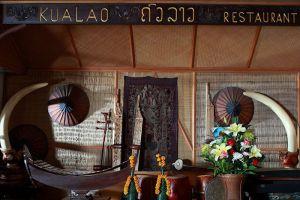 Kualao-Restaurant-Vientiane-04.jpg