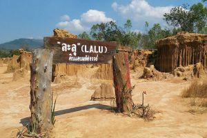 Lalu-Sakaew-Thailand-01.jpg