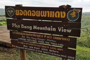 Lan-Sang-National-Park-Tak-Thailand-02.jpg