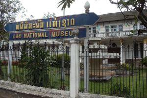 Lao-National-Museum-Vientiane-Laos-003.jpg