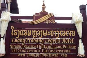 Luang-Prabang-Legend-Hotel-Entrance.jpg