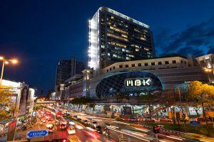 MBK-Center-Bangkok-Thailand-06.jpg