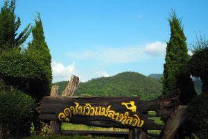 Mae-La-Luang-Viewpoint-Mae-Hong-Son-Thailand-01.jpg