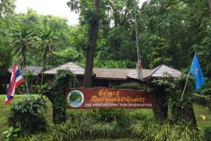 Mae-Ngao-National-Park-Mae-Hong-Son-Thailand-02.jpg