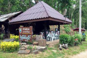 Mae-Ngao-National-Park-Mae-Hong-Son-Thailand-06.jpg