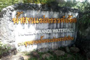 Mae-Sawan-Noi-Waterfall-Mae-Hong-Son-Thailand-03.jpg