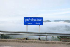 Mae-Suai-Dam-Chiang-Rai-Thailand-02.jpg