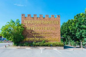 Maharat-Buddhist-Park-Ayutthaya-Thailand-03.jpg
