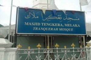 Masjid-Tengkera-Malacca-Malaysia-004.jpg