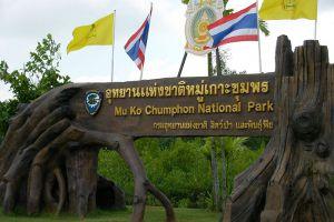Mu-Koh-Chumphon-National-Park-Thailand-005.jpg