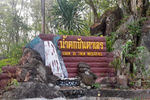 Namtok-Chan-Ta-Then-Chonburi-Thailand-01.jpg