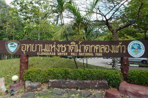 Namtok-Khlong-Kaeo-National-Park-Trat-Thailand-02.jpg