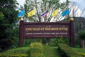 Namtok-Pha-Charoen-National-Park-Tak-Thailand-02.jpg