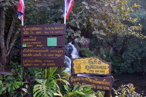 Namtok-Phu-Soi-Dao-Uttaradit-Thailand-02.jpg