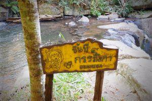 Namtok-Phu-Soi-Dao-Uttaradit-Thailand-04.jpg