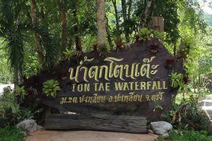 Namtok-Ton-Te-Trang-Thailand-002.jpg