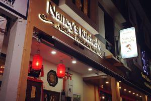 Nancy-Kitchen-Restaurant-Malacca-Malaysia-04.jpg