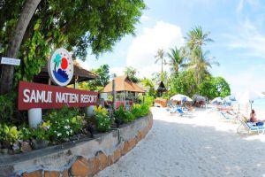 Natien-Resort-Samui-Thailand-Entrance.jpg