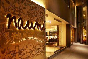 Naumi-Hotel-Marina-Bay-Singapore-Interior.jpg
