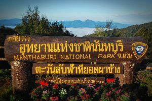 Nunthaburi-National-Park-Nan-Thailand-01.jpg