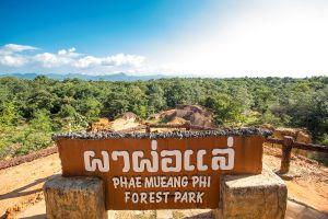 Pae-Muang-Pee-Forest-Park-Phrae-Thailand-03.jpg