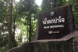 Pajo-Waterfall-Narathiwat-Thailand-04.jpg