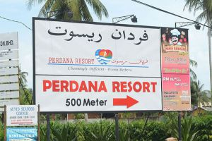 Perdana-Beach-Resort-Langkawi-Kedah-Entrance.jpg