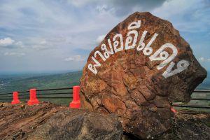 Pha-Mor-E-Daeng-Sisaket-Thailand-04.jpg