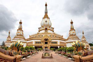 Pha-Nam-Yoi-Forest-Park-Roi-Et-Thailand-01.jpg