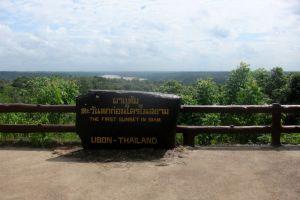 Pha-Taem-National-Park-Ubon-Ratchathani-Thailand-004.jpg