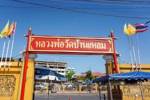 Phet-Samut-Worawihan-Temple-Wat-Ban-Laem-Samut-Songkhram-Thailand-02.jpg