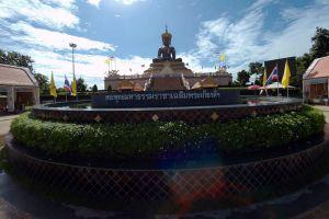 Phetbura-Buddhist-Park-Petchaboon-Thailand-01.jpg