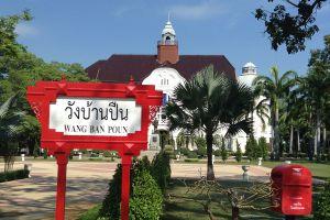 Phra-Ram-Ratchaniwet-Ban-Puen-Palace-Phetchaburi-Thailand-02.jpg