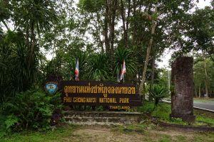 Phu-Chong-Na-Yoi-National-Park-Ubon-Ratchathani-Thailand-01.jpg