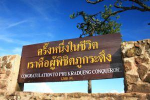 Phu-Kradueng-National-Park-Loei-Thailand-002.jpg