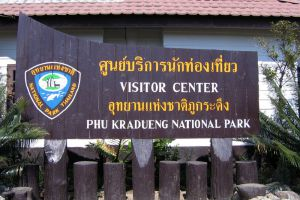 Phu-Kradueng-National-Park-Loei-Thailand-003.jpg