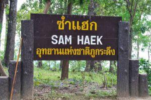 Phu-Kradueng-National-Park-Loei-Thailand-005.jpg