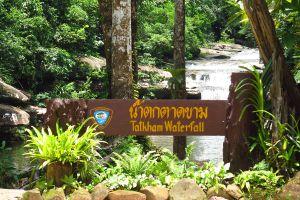 Phu-Langka-National-Park-Nakhon-Phanom-Bueng-Kan-Thailand-03.jpg