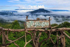 Phu-Pa-Poh-Viewpoint-Loei-Thailand-01.jpg