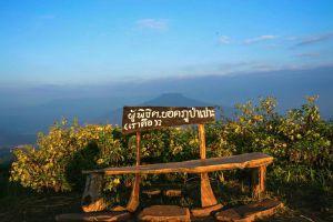Phu-Pa-Poh-Viewpoint-Loei-Thailand-04.jpg