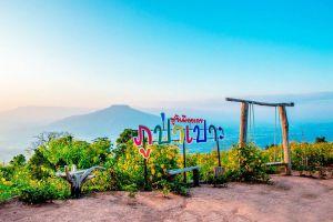 Phu-Pa-Poh-Viewpoint-Loei-Thailand-05.jpg