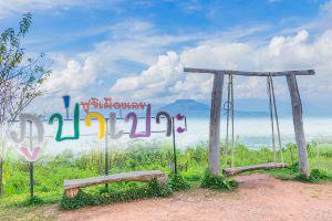Phu-Pa-Poh-Viewpoint-Loei-Thailand-08.jpg