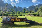 Phu-Pha-Lom-Forest-Park-Loei-Thailand-04.jpg