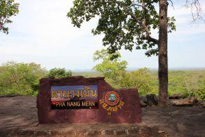 Phu-Phan-National-Park-Sakon-Nakhon-Kalasin-Thailand-04.jpg